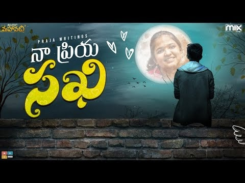 Naa PriyaSakhi Short Film