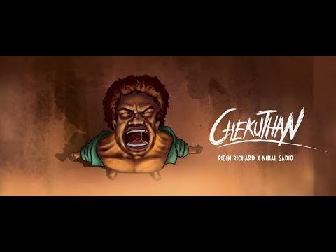 Kalame Poyidam Lyrics (കാലമേ പോയിടാം) | Chekuthan