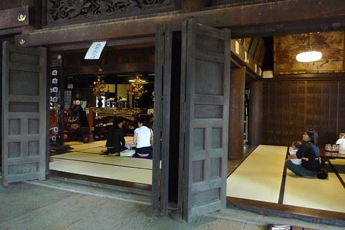 Inside the Zoshigaya Kishibojin Temple