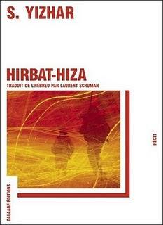 Hirbat-Hiza, récit indispensable de la littérature israélienne.