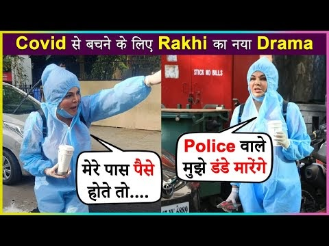 Dr. Rakhi Sawant Seen Wearing PPE kit Funny Moment