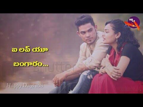Love Feel Status Video In Telugucute Words Whatsapp Status Video
