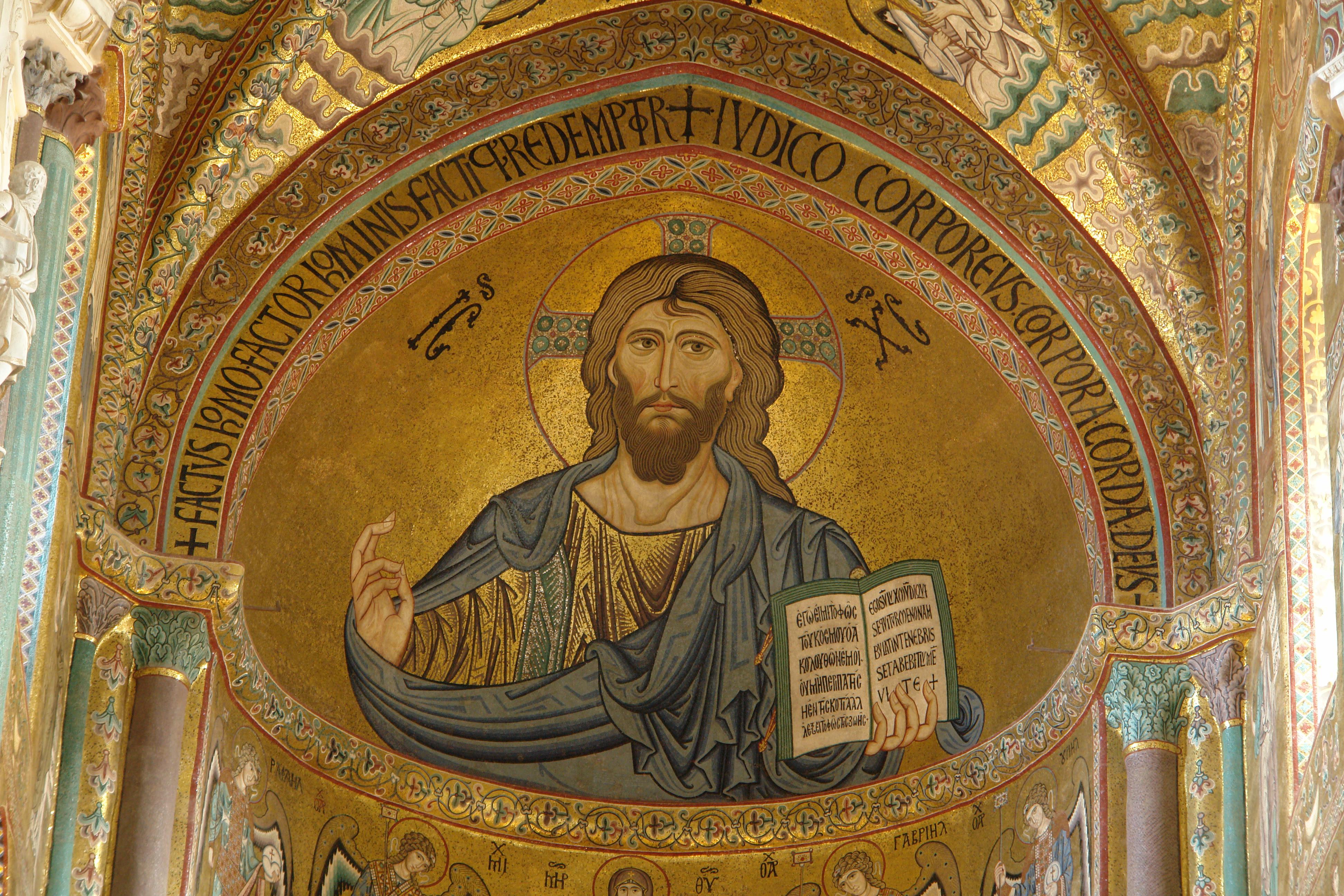 Dominus Jesus Christus Rex