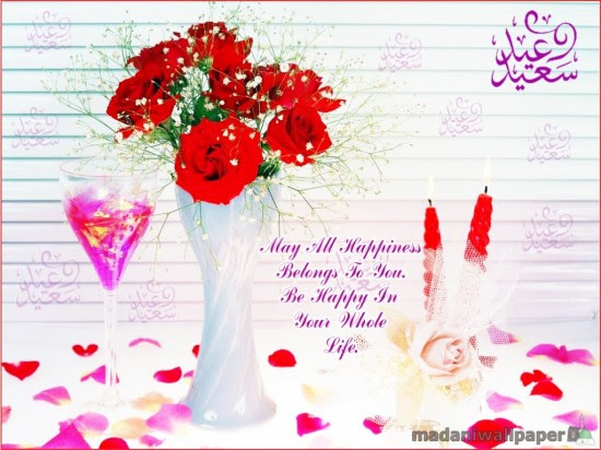 love-eid-greeting-cards-2012-pictures-photos-image-of-eid-card-4