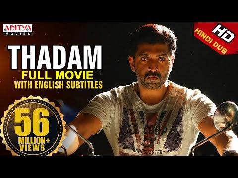 Thadam Hindi Dubbed Full Movie
