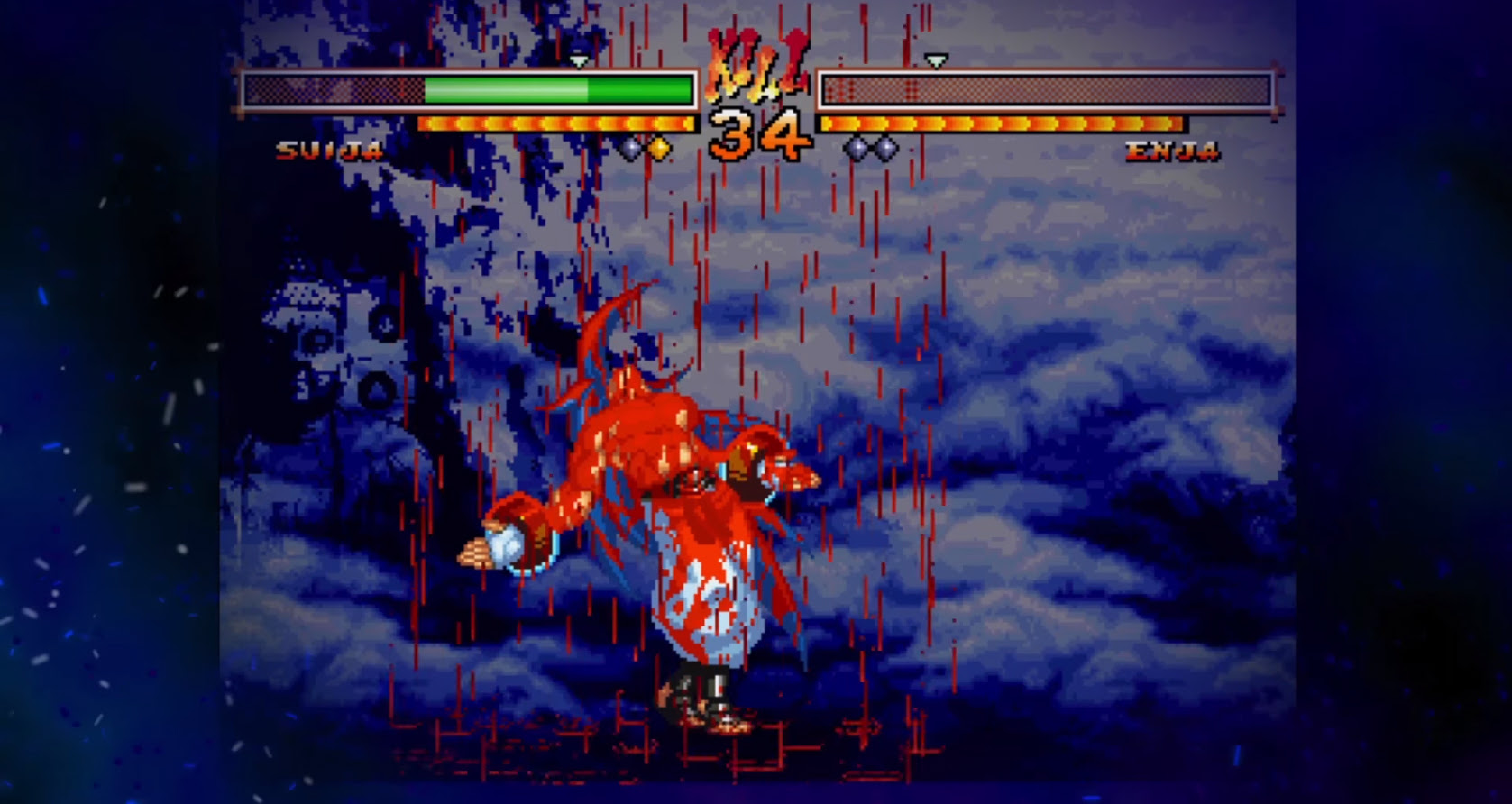 Samurai Shodown V Special trailer is a bloodbath screenshot
