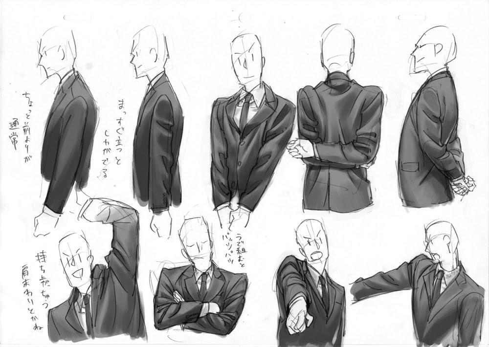 Memo スーツ② スーツの基本について