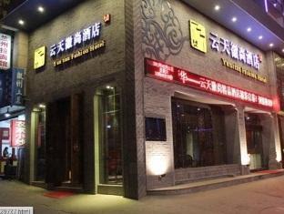 Huangshan Yuntian Huishang Hotel Reviews
