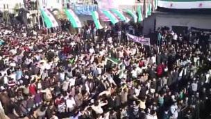 Các cuộc biểu tình chống chính phủ tại Hama