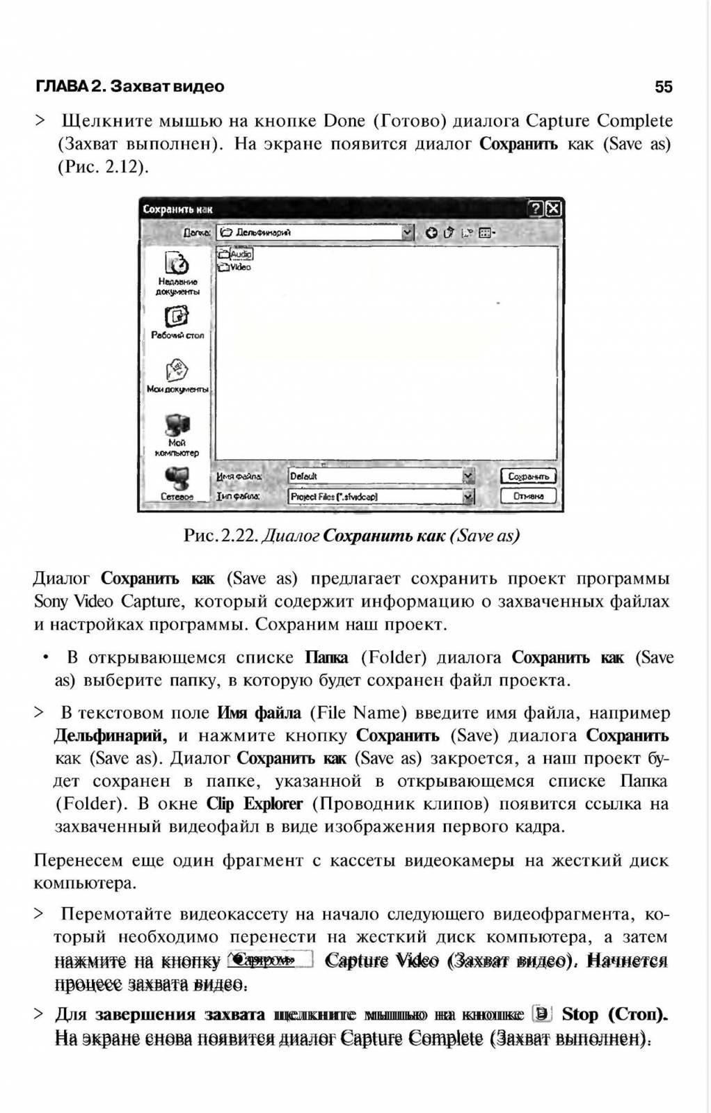 http://redaktori-uroki.3dn.ru/_ph/13/893941911.jpg