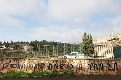כתובות הנאצה סמוך למנזר, הבוקר (צילום: גיל יוחנן)