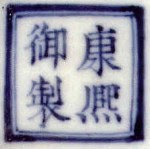 KangxiMk43