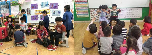 經由自己當鞋店老闆、分享、實際操作與鞋子相關的教具等活動,在遊戲中學到經驗!