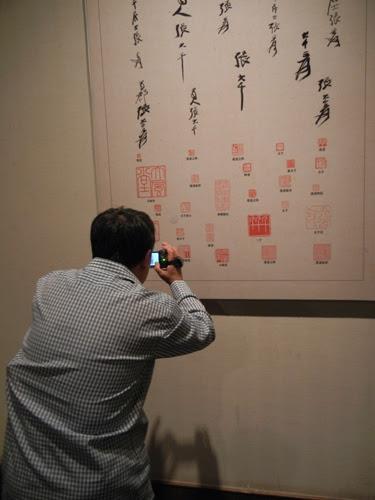 Zhang Daqian and Dunhuang - Liaoning (Province) Museum in Shenyang, China _ 9479