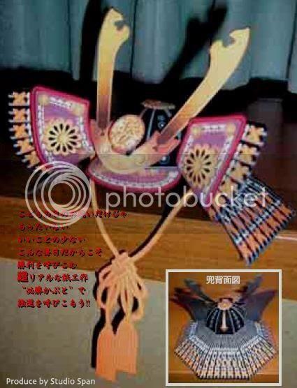 photo samurai.helmet.papercraft.via.papermau.001_zpsz4ju4ora.jpg
