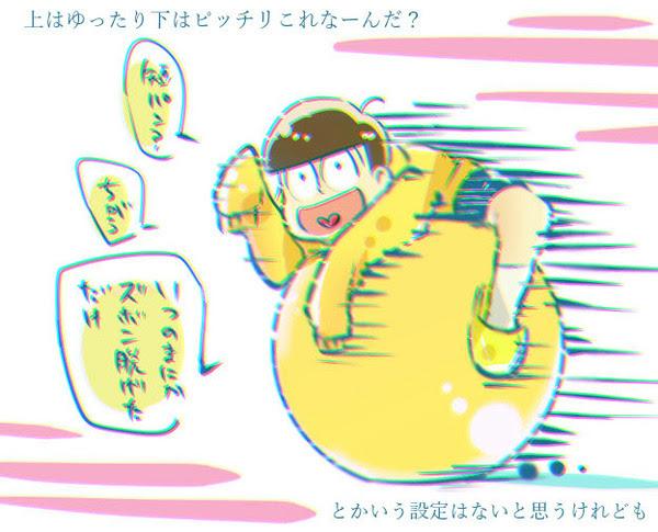 おそ松さん500users入り 十四松 おそ松さん 2015 10 Pixiv年鑑β