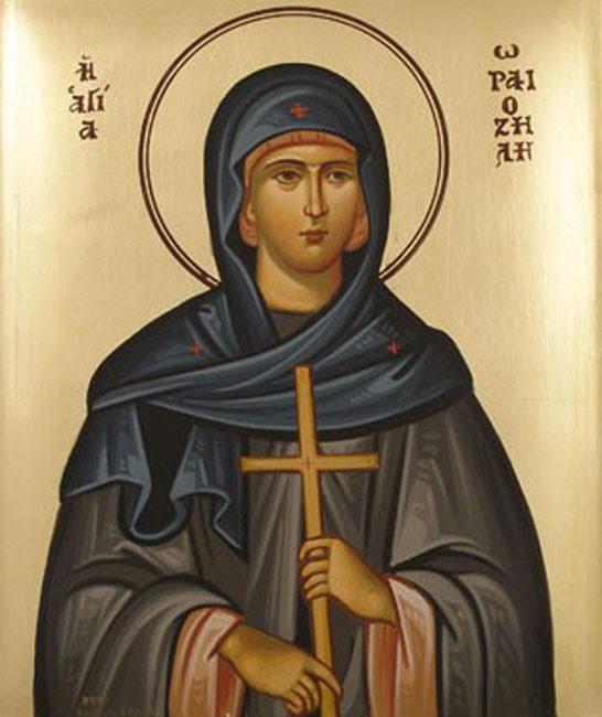IMG VIRGIN-MARTYR Oriozela of Reuma, Disciple of Saint Andrew