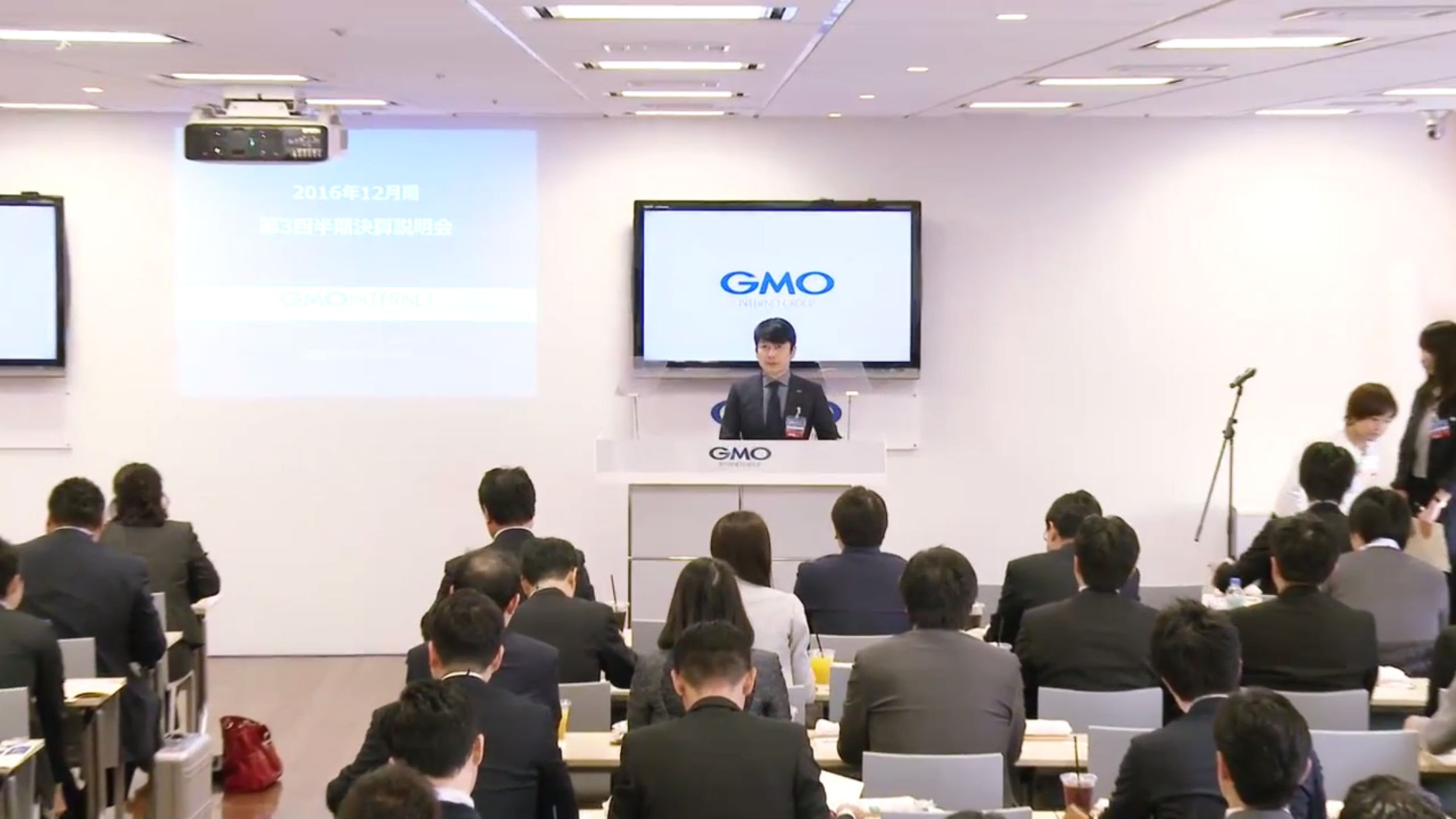 Japanese Internet Giant Gmo Entering Bitcoin Exchange And Wallet Markets Brave New Coin