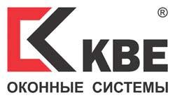 Пластиковые окна - Фирма KBE, производитель пластиковых окон