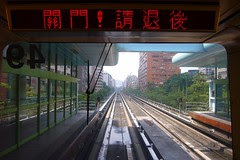 台北捷運木柵線馬特拉列車