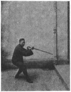 《太極劍》 陳微明 (1928) - photo 14