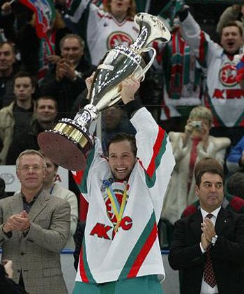 Morozov Champions Cup