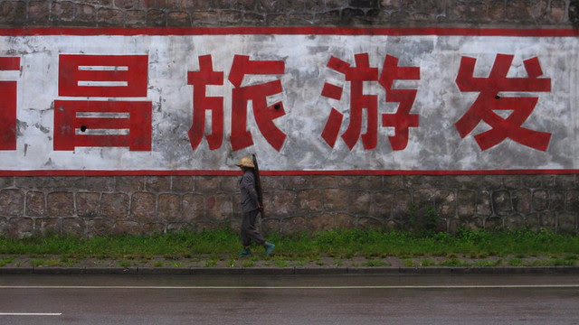 """""""Tourism is Xichang's Bright Future"""""""