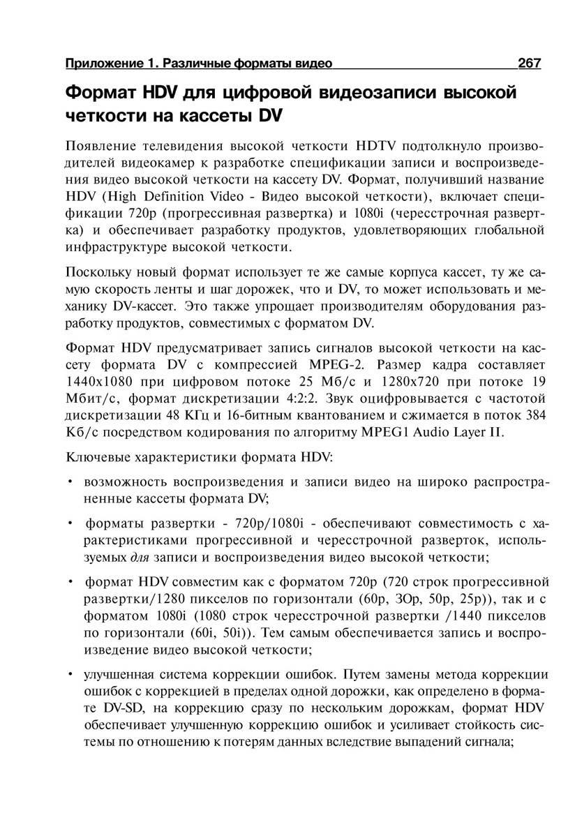 http://redaktori-uroki.3dn.ru/_ph/14/957048664.jpg