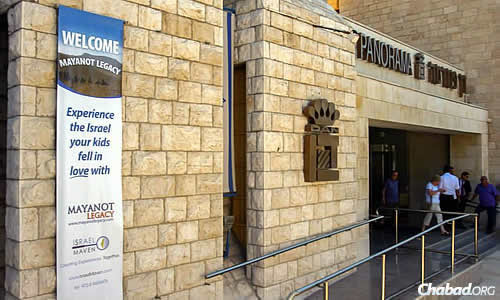 The Dan Panorama Hotel in Jerusalem welcomes the Mayanot Legacy group.