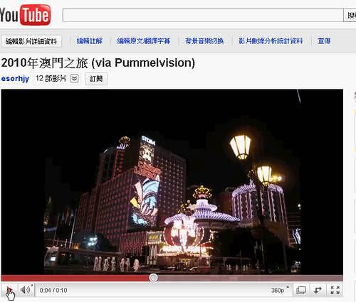 pummelvision-03