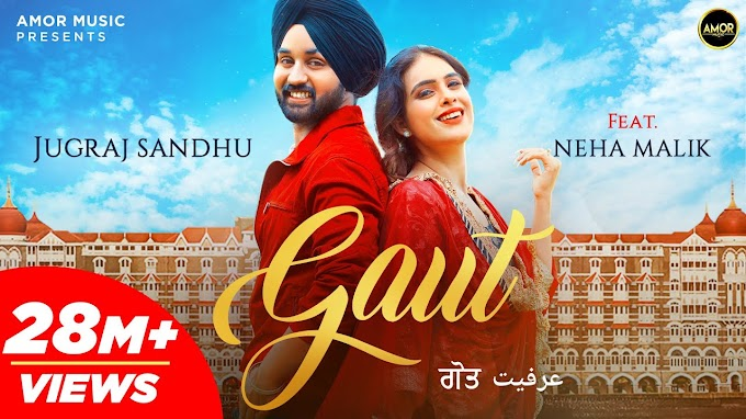 Gaut Lyrics by Jugraj Sandhu