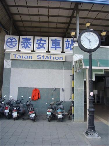 泰安車站正門