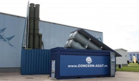 ΒΙΝΤΕΟ: Πυραυλικό σύστημα σε κοντέϊνερ,έφτιαξαν οι Ρώσοι!