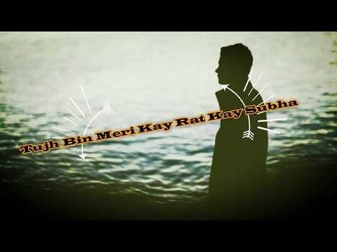 Tujh Bin Meri Kay Raat Kay Subha Whatsapp Status Video | Bharatt-Saurabh