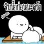 http://line.me/S/sticker/14284