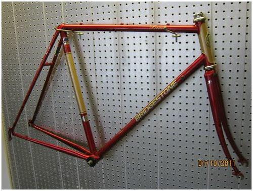 1980s Bridgestone Serius frame