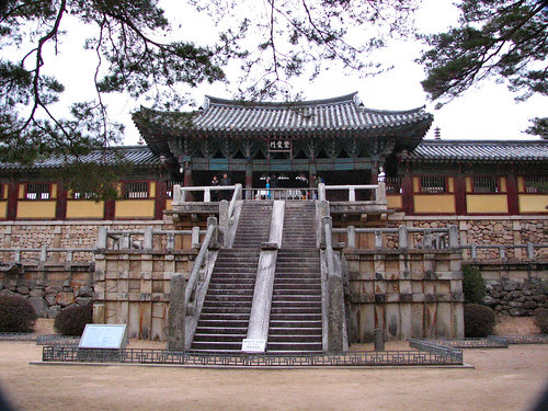 kyongju, korea, museum, walls, ancient, structures, dwellings, houses, beautiful