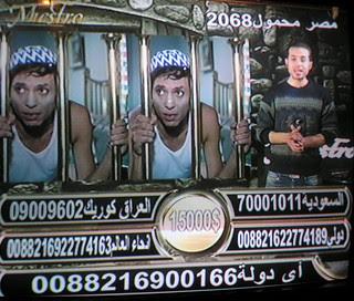 EgyptTV-1-2
