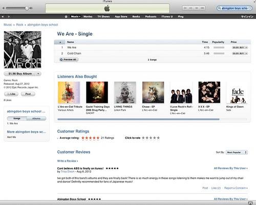 abs-iTunesUS