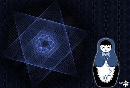 Blue Star Babuska