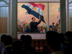 President Hosni Mubarak is depicted in a mosaic over a staircase at Cairo's National Military Museum