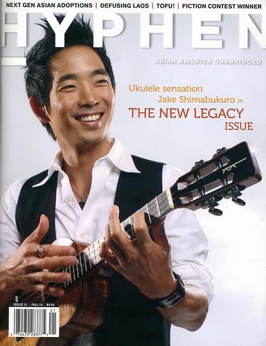 Hyphen Magazine Fall 2010