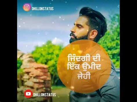 sad status whatsapp punjabi status  punjabi whatsapp