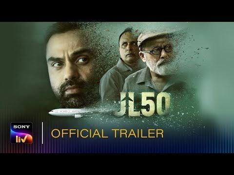 JL50 Web Series Trailer