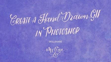 Skillshare Free Class-Create a Hand-Drawn .GIF in Photoshop