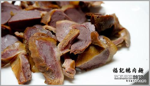 福記碳烤鵝肉11.jpg