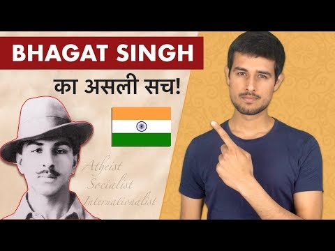 The Truth about Bhagat Singh | By Dhruv Rathee