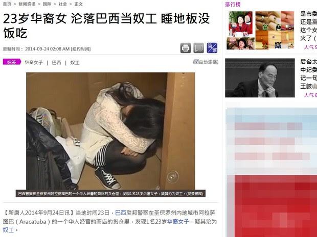 Imprensa chinesa está dando destaque ao caso (Foto: Reprodução)
