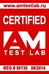 Сертификат AM Test Lab №000135 от 08.2014