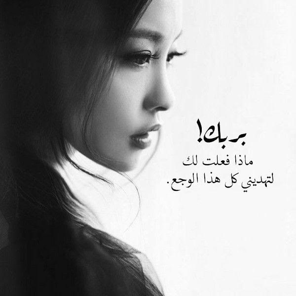 رمزيات بنات حزينه انستقرام 2019 Makusia Images